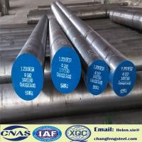 AISI 420 DIN 1.2083 Annealing Plastic Mold Steel / Stainless Round Bar High Wear Resistance Manufactures