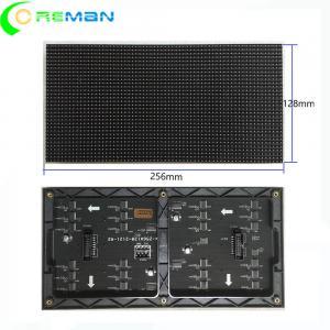 External Internal Smd LED Display Module , Black Led Hub75 LED Module Screen Manufactures