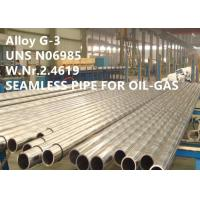 China Corrosion Resistant Seamless Pipe Special Alloys For Petrochemical Industry G-3 / UNS N06985 on sale