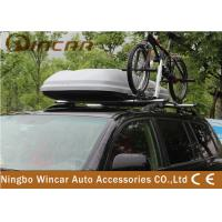 Travel Carrier Car Roof Boxes SUV Roof For Cargo , UV Resistant Manufactures