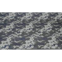 Buy cheap 100% polyester 1000D Cordura fabric with camo pring uly coating for bags from wholesalers
