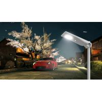 Buy cheap Street Lights 15 Watt 1800 Lumens LED PIR Motion Sensor Without Cable from wholesalers