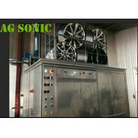 AGSONIC Car Wash Ultrasonic Tire Cleaner Machine With Pneumatic Lift Manufactures