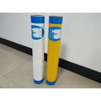 White And Yellow Color PET Screen Mesh For Screen Printing And Filtration Manufactures