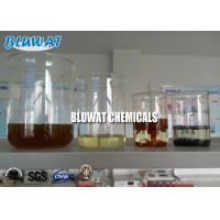 Water Decoloring Agent BWD-01 CAS No 55295-98-2 Color remove better (about 95%) Manufactures