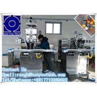 "Cheap 6"" Softgel Encapsulation Machine Line With Ground Automatic Feeding , 880X640X1900mm for sale"