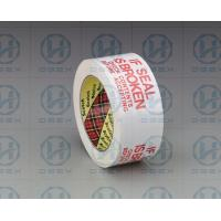 Security Void Tape / Printed Packing Tape Resistance Based Material
