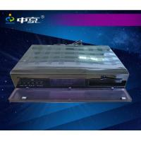 Buy cheap MPEG-4 Decoder Satellite Receiver Star Track 2016 HD Receiver from wholesalers