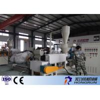 HR-GL Granulating Machine Plastic Recycling , Multi Function Granulator Machine For Plastic  Manufactures