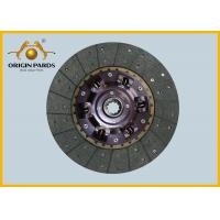 380 * 10 1312409020 ISUZU Clutch Disc Smaller Middle Shaft For FVR And LT MT Buses Manufactures