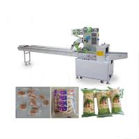 China Flow wrap automatic horizontal pillow packing machine on sale