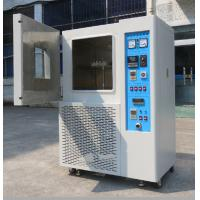 SAT -75 Customized Controlled Environment Chamber Stainless Steel Manufactures