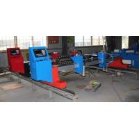 Cheap Gantry Structure Plasma CNC Aluminum Cutting Machine With Fastcam Software for sale