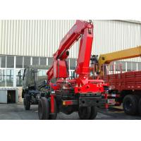 Cinese xugong SQ5ZK2 5 Ton Knuckle Boom Truck Crane for sale Manufactures