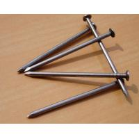 Cheap Price of iron nails for sale