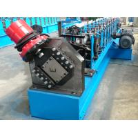 Buy cheap Chain Driven Steel Roll Forming Equipment For 2 Sizes U Channel Sections from wholesalers
