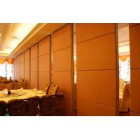 Buy cheap Fabric Surface Operable Floor To Ceiling Room Dividers / Office Partition Wall from wholesalers