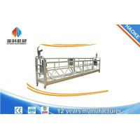 Cheap Aluminum 5m 1.5kw Suspended Access Platforms ZLP500 For Facade Building Cleaning for sale