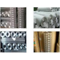 Corrosion Resistance Square Wire Mesh , Low Carbon Steel 4x4 Welded Wire Mesh Manufactures
