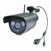 China Wireless IP Cameras with 1280 x 720 at 720P Night Vision, Waterproof, H.264 Compression on sale
