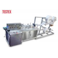 Surgical Mask Production Line Manufactures