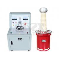 15kvA/50KV SF6 Gas Inflated HV Auto Testing Transformer ,Clean, no oil pollution,no maintenance Manufactures