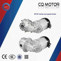 high power 2000w one speed and two speed bldc brushless dc motor kits Manufactures