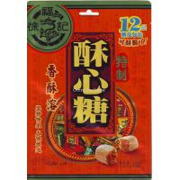 3 Side Seal Flexible Packaging Pouches