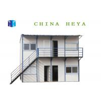 2 Layer Movable Prefab House Quick Build Steel Structure Fabricated Homes For Labor Manufactures