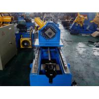 Buy cheap High Speed Stud And Track Roll Forming Machine 1.5 - 2.5mm Thickness Material from wholesalers