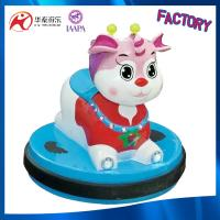 amusement park kids bumper car battery & coin operated with flash light Manufactures