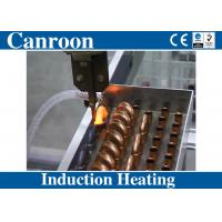 Cheap High Efficient Induction Heating Machine for Automatic Copper Tube Brazing of Heat Exchanger Components for sale