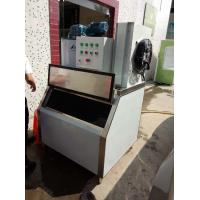 PLC Program Flake Ice Maker Making Machine With 1 Ton / Day For Fish Manufactures