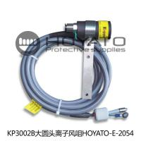 Professional Anti Static Equipment KP3002B ESD Big Round Head Ion Wind Nozzle Manufactures