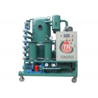 ZJA-100 Transformer Oil Purifier Insulation Oil Filtration Machine For Removal Impurities Manufactures