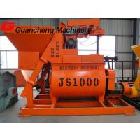 Compulsory Concrete Mixer JS1000 towable plaster , cement concrete mixer