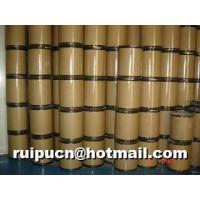 Buy cheap Taurine, Ferric Citrate, Calcium Citrate FCC (Food Grade) from wholesalers