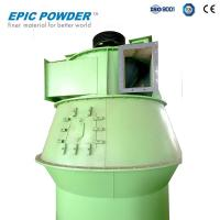 Fly Ash Air Classifier High Efficiency With Cyclone Separator For Pesticide Industry Manufactures