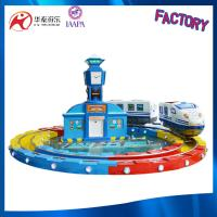 coin operated track train rides kids amusement park trains for sale Manufactures