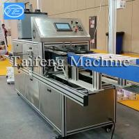Small multi-function facial tissue box packing machine food box packing machine cigarette box packing machine Manufactures