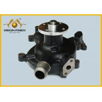 Nissan PF6T Water Pump 16100-03811 Bevel Wheel Black Cast Iron Shell Manufactures