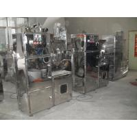 Buy cheap Stainless Steel Grinding Pulverizer Machine 30B / 40B / 50B High Speed from wholesalers