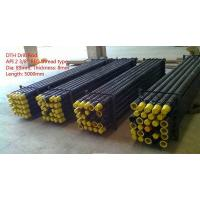 89mm dth drill rod Manufactures