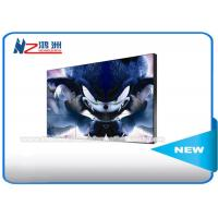 China Multimedia Network Digital Advertising Display Screens For Advertising High Bright Monitor on sale