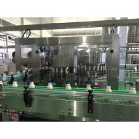 China High Capacity Dairy Milk Production Line Plate Sterilizer With ISO9001 Approve on sale