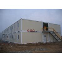 Expandable Mobile Container House Anti - Earthquake Structure 2 Storey Flodable Manufactures