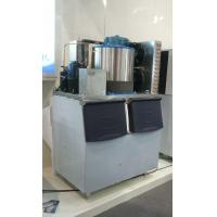 Professional Industrial LY Flake Ice Maker Stainless Steel Case / Ice Making Machine Manufactures