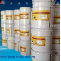 Heat insulation wall paint China Supplier Manufactures