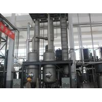 Falling Film Vacuum Evaporation / Alcohol Evaporation Tanks / Stainless Steel Roll Material