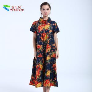 YIZHIQIU Custom Printed Embroidered Fabric Dress